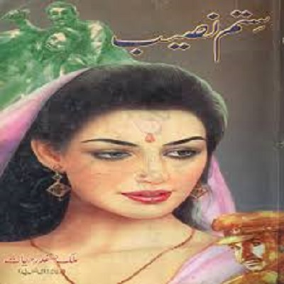 the forty rules of love pdf free download urdu translation