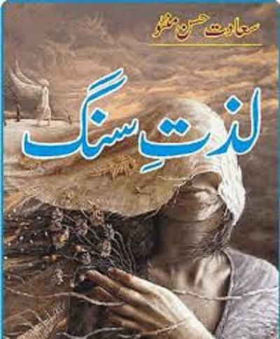 Saadat Hassan Manto Short Stories Pdf